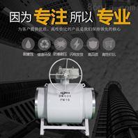 大口徑全焊接球閥-價格實惠-大批量-瑞柯斯