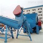 渔网处理生产线废旧渔网清洗线机械