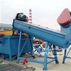 水泥袋回收破碎造粒生产线柯达机械全套设备