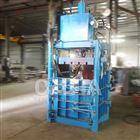 塑料桶壓縮機柯達機械廢舊桶液壓打包機