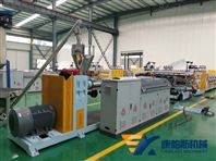熱銷新型塑料中空格子墊板包裝箱板生產設備