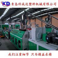 pvc石塑仿大理石装饰线条机器设备生产线
