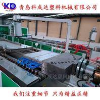 PVC木塑异型材生产线设备