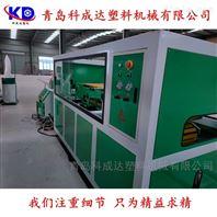 PVC集成墙面板生产线设备