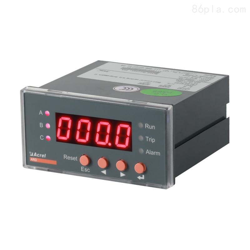 安科瑞ARD2-25/M 4-20mA模拟量电动机保护器