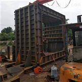 水泥箱涵管廊模具廠