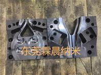 冲压模钢SKD11.CR12耐腐蚀.耐磨损纳米涂层