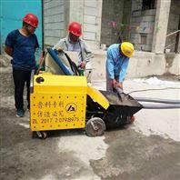 二次结构输送泵新型泵送机械鲁科重工