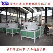 PVC粉體高速混合機