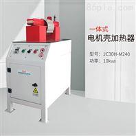 上海电机壳加热器接线维修厂家快速发货