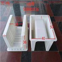 電纜槽塑料模具