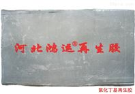 生产高气密产品用氯化丁基再生胶