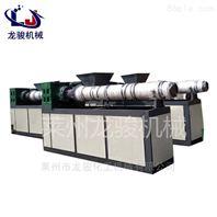 塑料造粒機電磁加熱器