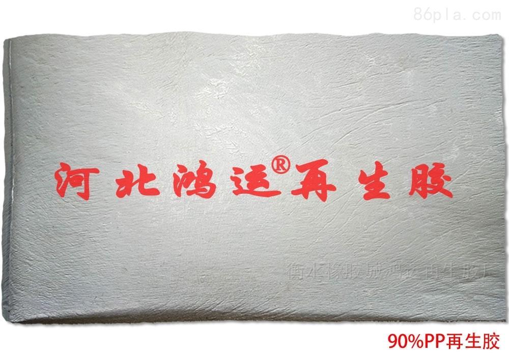 异戊二烯再生胶生产橡胶制品的工艺性能