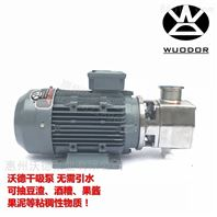 WD40-RXB干吸泵 酒糟输送泵 豆渣泵