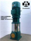 沃德高压泵50GDL12-15x9多级高扬程泵