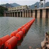 水電站垃圾攔截浮筒