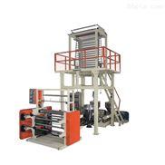 CM55-1000-55單螺桿PE吹膜機 1000型薄膜袋高低壓