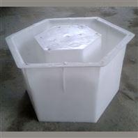高速水庫護坡塑料模具