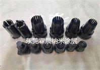 鋁合金壓鑄模涂層 PVD涂層 模具配件鍍鈦