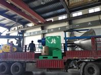 地板厂必备pvc复合地板粉碎磨粉一体机