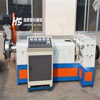 風冷熱切造粒機生產線廢舊塑料顆粒機