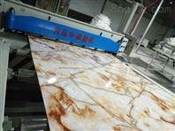 PVC大理石板材生產線