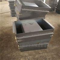 內蒙古預制混凝土流水槽模具價格 億高模具
