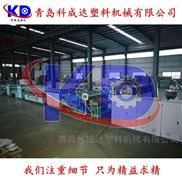 PP中空格子板生产设备