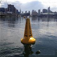 水上警示航道浮标