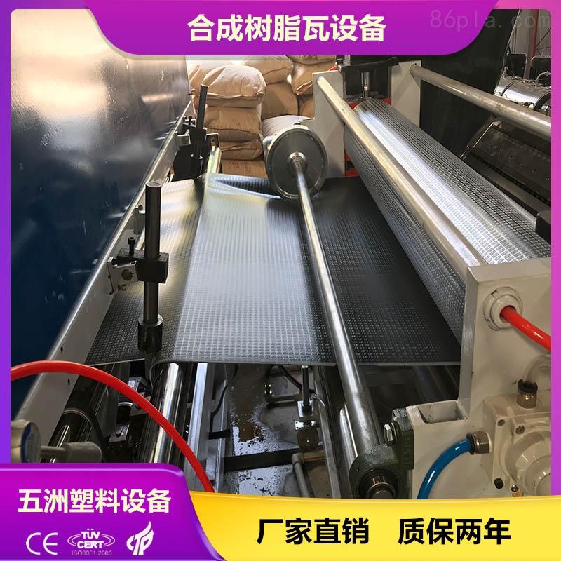 PVC防腐屋面瓦生产线