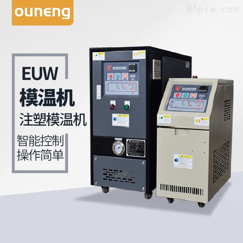 塑料拉絲機溫度控制模溫機