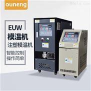 塑料封口机温度控制模温机