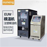 塑料機溫度精確控制模溫機