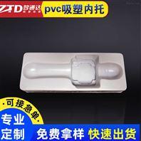 吸塑包裝定制 -深圳智通達吸塑制品