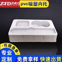吸塑廠商|吸塑生產廠家|深圳智通達吸塑