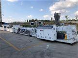 PVC双管生产线 一出二排水给水管挤出机设备