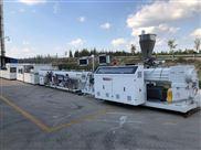 PVC雙管生產線 一出二排水給水管擠出機設備