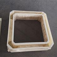 网格护坡塑料模具-空心护坡模具