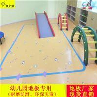 广西南宁幼儿园地板革家用pvc地板儿童地胶
