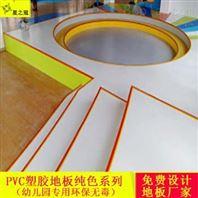 百色纯色幼儿园PVC塑胶地板多色儿童地板