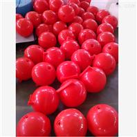 近海养殖浮球