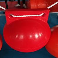 安全水域警示浮球