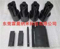 模具加硬發黑表面處理工藝耐磨納米涂層