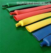 彩色多色可选双壁含胶热缩套管