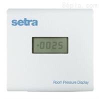 setra西特室內壓力顯示儀SRPD