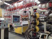 塑料擠出PP/PS吸塑包裝片材生產線
