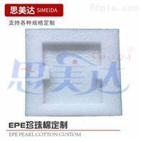 白色EPE泡棉內襯 化妝品包裝 模切背膠