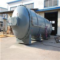 节能硫化罐 环保硫化 硫化设备生产厂家