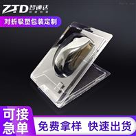 深圳包装盒制作厂家,吸塑托盘包装定制
